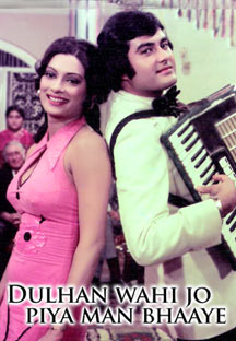 Watch Dulhan Wahi Jo Piya Man Bhaaye full movie Online - Eros Now