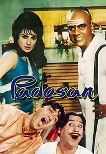 Watch Padosan full movie Online - Eros Now