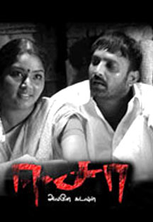 Watch Eesa full movie Online - Eros Now