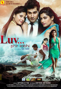 Watch Luv... Phir Kabhi full movie Online - Eros Now