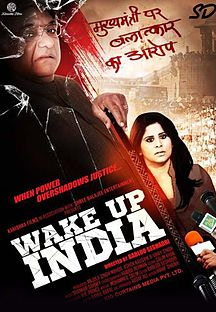 Watch Wake Up India full movie Online - Eros Now