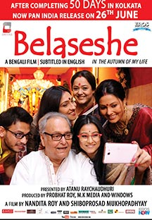 Watch Belaseshe full movie Online - Eros Now
