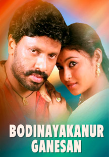 Watch Bodinayakanur Ganesan full movie Online - Eros Now