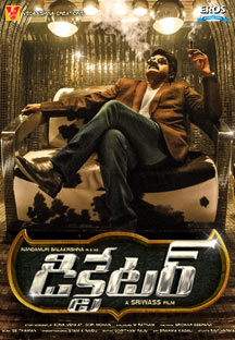 Watch Dictator - Telugu full movie Online - Eros Now