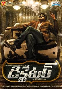 Watch Dictator - Telugu full movie Online - Eros Now