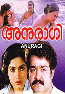 Watch Anuragi full movie Online - Eros Now