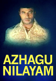 Watch Azhagu Nilayam full movie Online - Eros Now