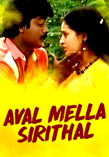Watch Aval Mella Sirithal full movie Online - Eros Now