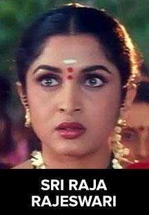 Watch Sri Raja Rajeswari full movie Online - Eros Now