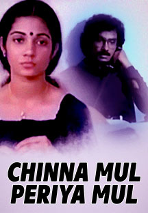 Watch Chinna Mul Periya Mul full movie Online - Eros Now