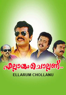 Watch Ellarum Chollanu full movie Online - Eros Now
