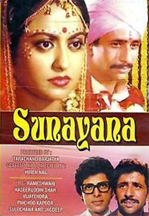 Watch Sunayana full movie Online - Eros Now