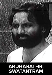 Watch Ardharatri Swatantram full movie Online - Eros Now
