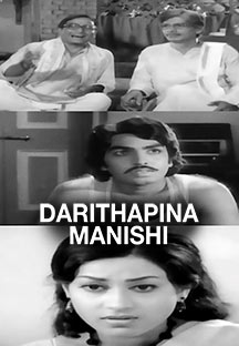 Watch Darithapina Manishi full movie Online - Eros Now