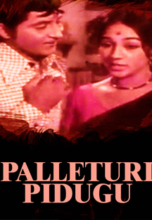 Watch Palleturi Pidugu full movie Online - Eros Now