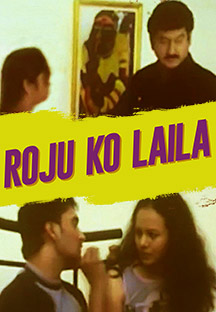 Watch Roju Ko Laila full movie Online - Eros Now