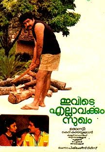 Watch Ivide Ellavarkkum Sukham full movie Online - Eros Now