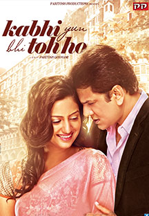Watch Kabhi Yun Bhi Toh Ho full movie Online - Eros Now