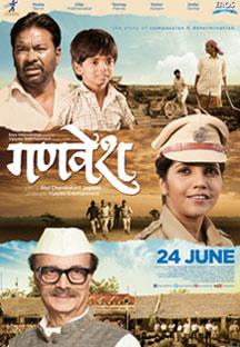 Watch Ganvesh full movie Online - Eros Now