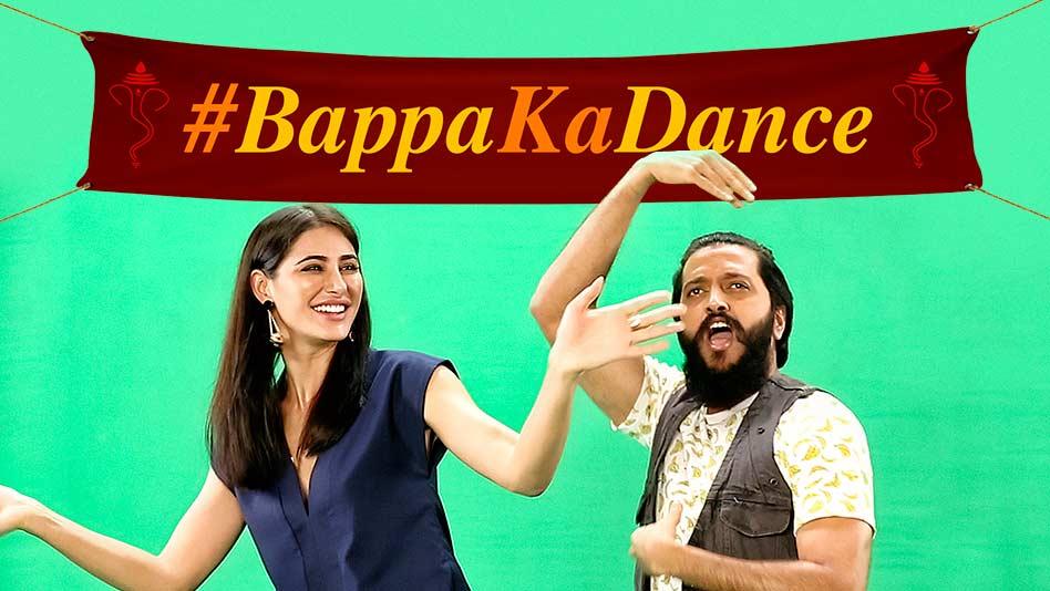 Bappa Ka Dance Featuring Riteish Deshmukh & Nargis Fakhri