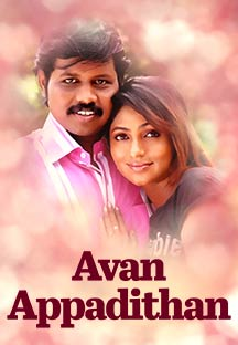 Watch Avan Appadithan full movie Online - Eros Now