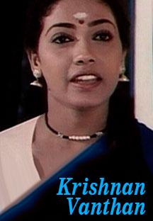 Krishnan Vanthan