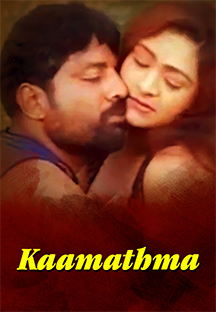 Watch Kaamathma full movie Online - Eros Now