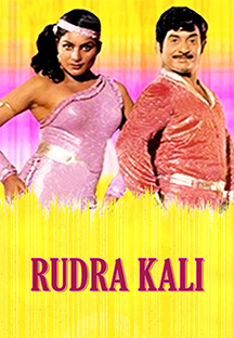 Watch Rudra Kali full movie Online - Eros Now