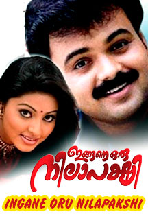 Watch Ingane Oru Nilapakshi full movie Online - Eros Now