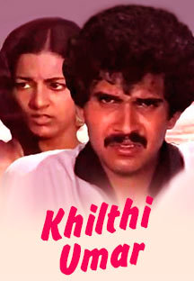 Watch Khilthi Umar full movie Online - Eros Now