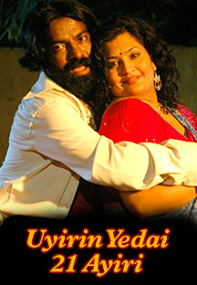 Watch Uyirin Yedai 21 Ayiri full movie Online - Eros Now