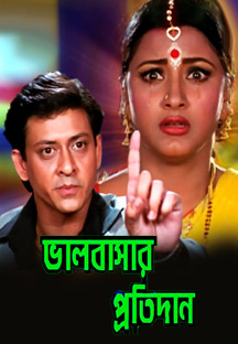 Watch Bhalobasar Pratidan full movie Online - Eros Now