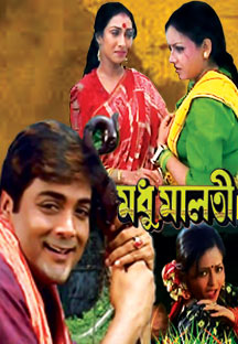 Watch Madhu Malati full movie Online - Eros Now