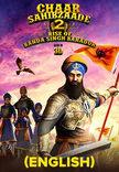 Watch Chaar Sahibzaade - Rise of Banda Singh Bahadur - English full movie Online - Eros Now