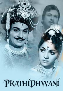 Watch Prathidhwani full movie Online - Eros Now