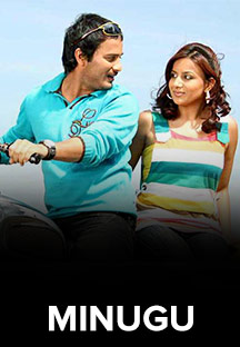 Watch Minugu full movie Online - Eros Now