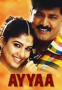 Watch Ayyaa full movie Online - Eros Now