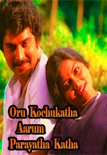 Watch Oru Kochukatha Aarum Parayatha Katha full movie Online - Eros Now