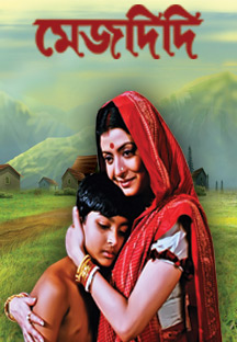 Watch Mejdidi full movie Online - Eros Now