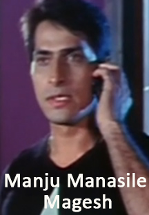 Watch Manju Manasile Magesh full movie Online - Eros Now