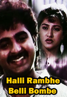 Watch Halli Rambhe Belli Bombe full movie Online - Eros Now
