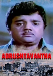 Watch Adrushtavantha full movie Online - Eros Now