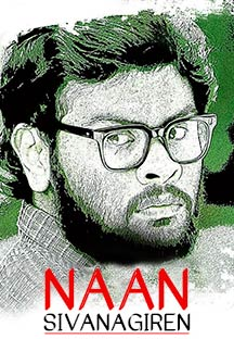 Watch Naan Sivanagiren full movie Online - Eros Now