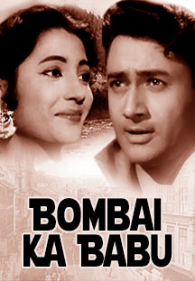 Watch Bombai Ka Babu full movie Online - Eros Now