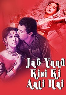 Watch Jab Yaad Kisi Ki Aati Hai full movie Online - Eros Now