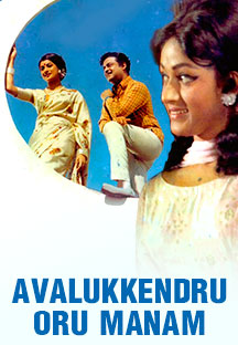 Watch Avalukkendru Oru Manam full movie Online - Eros Now