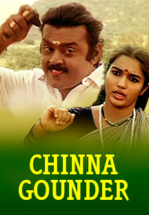 Watch Chinna Gounder full movie Online - Eros Now
