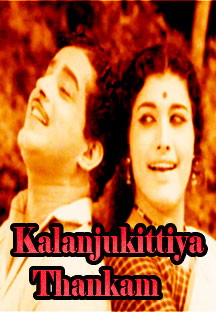 Watch Kalanjukittiya Thankam full movie Online - Eros Now