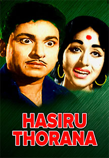 Watch Hasiru Thorana full movie Online - Eros Now
