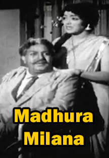 Watch Madhura Milana full movie Online - Eros Now